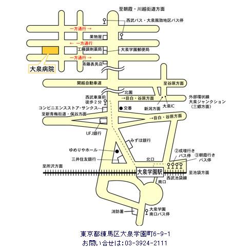 病院付近案内図